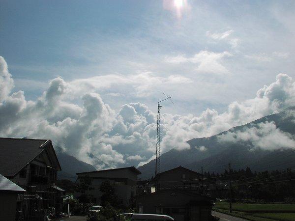 水無渓谷を覆っていた雲も晴れてきています